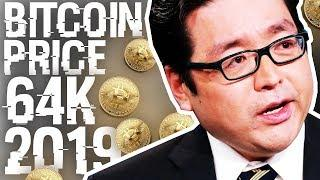 Bitcoin Price To $64K in 2019? Here's Why It Could Happen!