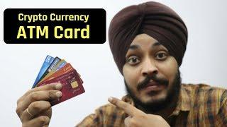 CryptoCurrency ATM Card | Withdraw Bitcoins Through ATM Card Anywhere in the Word | Bitcoin ATM Card