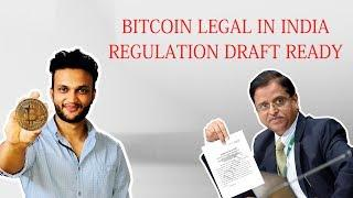 BITCOIN LEGAL in INDIA ? Regulation Draft Ready ?