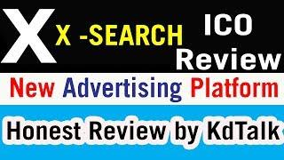 XSEARCH ICO Review in Hindi | New generation advertising platform | Honest Review by KdTalk
