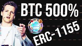 Bitcoin 500% ETF Gains? Ethereum ERC-1155 Inventor Interview
