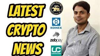 Latest Crypto News Zebpay Withdraw Update | Uncoin withdraw | Koinex Update | RBI Decision Hearing