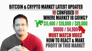 Bitcoin & Crypto Market Latest Updates & Profit in Bear Market. Where BTC is going $4500 or $25,000?