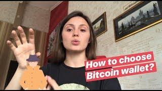 WHAT IS BLOCKCHAIN? How to choose the best Bitcoin wallet?