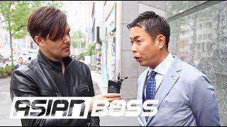 What The Average Japanese Think Of Cryptocurrency | ASIAN BOSS