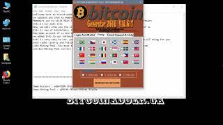 bitcoin adder 2018 - btc hack 100% work - no fake no scam no virus