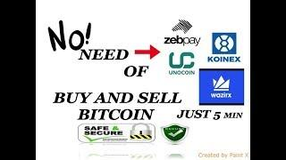 BUY AND SELL BITCOIN IN 5 MIN. AND IN INDIAN RUPEES