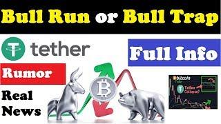 Bitcoin Bull Run or Bull Trap ll Tether Rumor Full Info