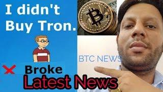 Cryptocurrency latest update, when will be increase bitcoin price, crypto mining update