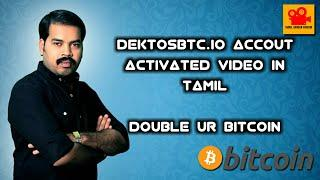 Double Your Bitcoin | DektosBtc.io Account Activation Video Tamil | TamilScreenReview