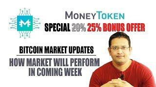 Bitcoin Latest Market Updates (1/6/2018).  Money Token Special 25% Bonus Offer. GRAB THIS OFFER NOW