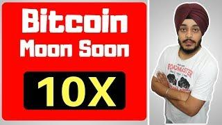 Bitcoin Moon Soon | जो डर गया वो मर गया | Bitcoin 10X Soon | Bitcoin Bull Run Rally