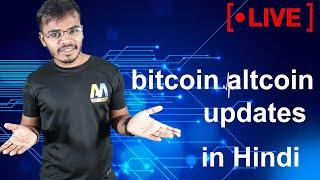 bitcoin altcoin updates live by Ajaymoney