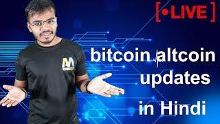 bitcoin altcoin updates live by Ajaymoney