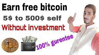 Earn free Bitcoin 5$ to 500$ per day free | Watch video and earn 4 btc | full process.