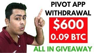 PIVOT WITHDRAWAL PROOF | $600 / 0.09 Bitcoin | EARN FREE BITCOINS - GIVEAWAY !
