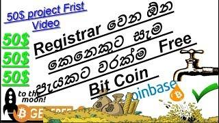 Free Bitcoin Monthly 50$ Project 1st Video