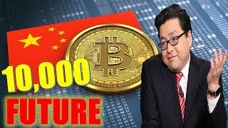 BITCOIN 'IS THE FUTURE' CHINESE INVESTOR ACCUMULATED 10,000 BTC IN Q1 BEAR MARKET - TOM LEE