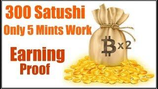 How To Free Earn BitCoin 300 Satushi,Only 5 Mints Works,WithOut Investment Urdu/Hindi