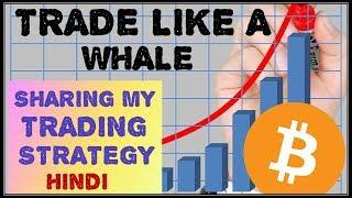 BEST BITCOIN CRYPTOCURRENCY TRADING PROFIT SECRET TIP EVER | HINDI |