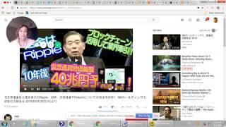 SBI CEO Ripple XRP 6/28 meeting comments, Satoshi BOOK? Honne Tatemae,  R3 Corda, BCH Hack