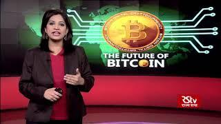 RBI's Stand On Bitcoins & digital currencies   Future of Bitcoins In INDIA   LATEST tred in Bitcoins