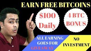 Earn Free Bitcoins | $100-200 Daily | Upto 4 Bitcoin Bonus - PIVOT APP !