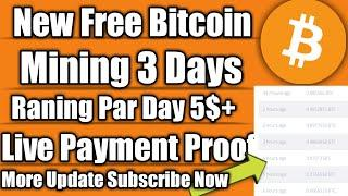 New Free Bitcoin Mining|Without Investment | citybtc Instant Payment| With Payment Proof|| Bangla