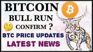 BITCOIN LATEST NEWS PRICE UPDATES - BTC BULL RUN SOON? HINDI