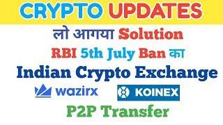 Breaking News! Indian Crypto Exchange Wazirx And Koinex Bought Solution To RBI BAN।