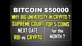Big News Why Bitcoin can go $50000 I 5 Coins to Invest I Supreme Court next date on RBI vs Crypto
