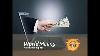 Blockchain Bitcoin - World Mining New Cloud Mining