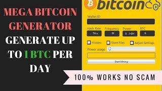 Download Mega Bitcoin Generator Tool, Fully Registered. 100% Works! Fresh update 08.05.2018