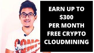 Earn Up To $300 Per Month - Non Investment Bitcoin Cloud Mining