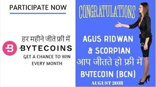 BCN Coin Live Giveaway! Free Cryptocurrency Giveaway