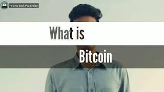 What is Bitcoin & How it Works | How to generate Bitcoin| Explanation for beginners | Malayalam