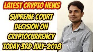SUPREME COURT DECISION ON CRYPTOCURRENCY AGAINST RBI BAN | 3RD JULY COURT DECISION ON CRYPTO | HINDI