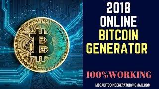 Bitcoin Generator || Withdraw PROOF LIVE Generator BTC || Works 2018
