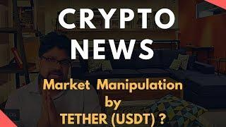 Bitcoin NEWS | Market Manipulation by Tether USDT | Bitcoin Altcoin Cryptocurrency News update INDIA