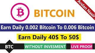 Earn Free Bitcoin Earn Daily 0.002 To 0.006 BTC | Earn Daily 40$ To 50$ | Explained In Urdu Hindi
