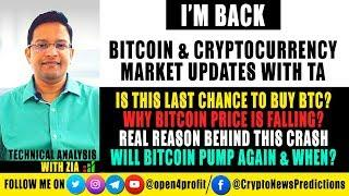 ???? Is this Last Chance to BUY BTC? Why Bitcoin Price is Falling? Dates When Bitcoin Price will PUM