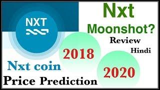 Nxt coin price prediction 2018 - 2020 hindi review Future analysis of nxt cryptocurrency