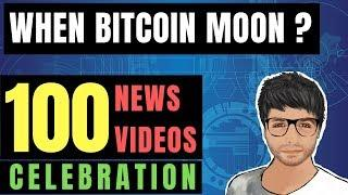 When Bitcoin Moon? Bitfinex denies Bankruptcy Rumours, 100 News Video Celebration - Crypto News #100