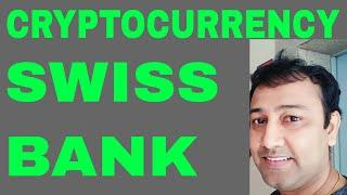 Breaking News Swiss Bank Adopted CryptoCurrency Coin as valid ledger 2018