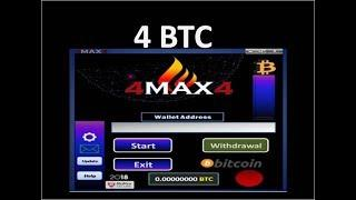Bitcoin gain 4 works on all systems gET BITCOINS Withdrawal in front of your eye