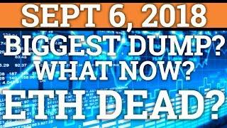 BIGGEST DAILY CRYPTOCURRENCY DUMP? WHAT NOW? | ETHEREUM DEAD? | BITCOIN PRICE + TRADING + NEWS 2018