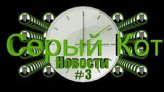 Последние новости Беларуси и мира #3