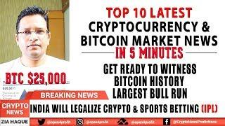 ????Witness BITCOIN HISTORY - LARGEST BULL RUN SOON. India to legalize Cryptocurrency & Sports Betti