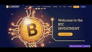 NEW BITCOIN EARN INVESTMENT LOWEST DEPOSIT EARN MONEY TAMIL