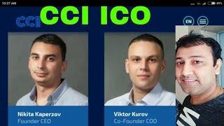 Cyber Capital Invest CCI ICO  Bounty + Review Cryptocurrency news crypto bitcoin news latest today